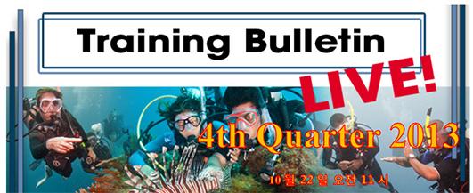 trainingbulletinkorean