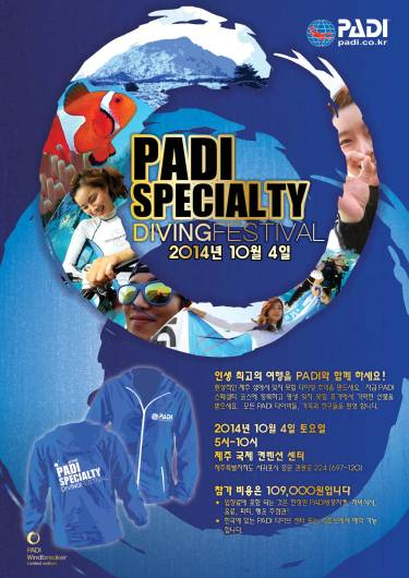 KoreanSpecialtyFestival_Posters