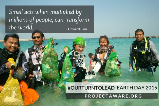 project aware our turn to lead earth day