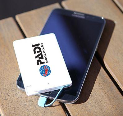 external-battery