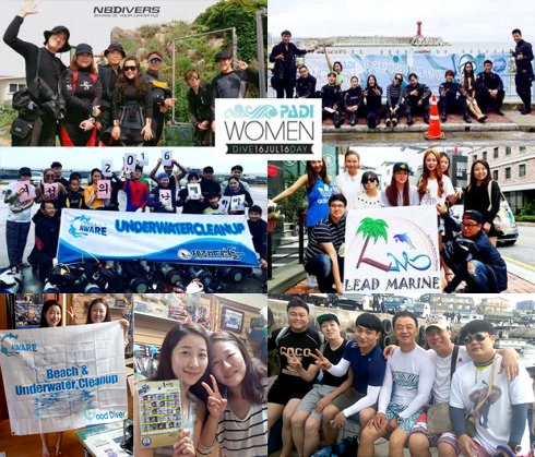 Korean-wdd-fb-event-photos2