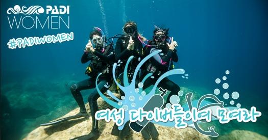 WDD_web-banner-korean