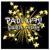 PADI_LimitedEdition_Jacket_2017_KR-small
