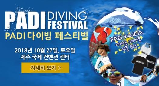 PADIDivingFestival2018-620_340