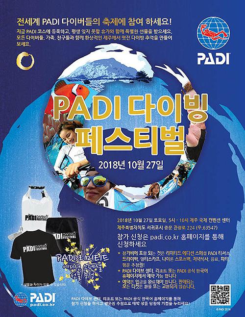 2018PADIDivingFestival_Poster-500_647